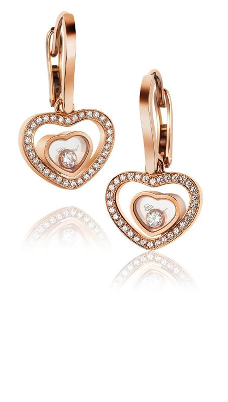 Happy Diamond earrings  - happy Diamond earrings rg